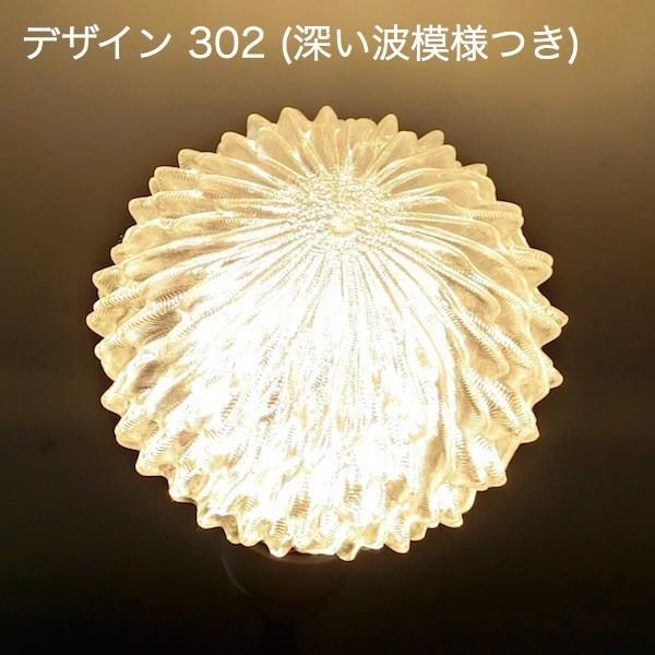 3Dデザイン電球セミオーダー お好きなサイズと模様が選べる! おしゃれに きらめく 大型ボール球型LED電球 天井直付けに! 30〜60W相当 直径9〜18cm 4〜15W E26|dasyn|12