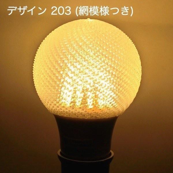3Dデザイン電球セミオーダー お好きなサイズと模様が選べる! おしゃれに きらめく 大型ボール球型LED電球 天井直付けに! 30〜60W相当 直径9〜18cm 4〜15W E26|dasyn|13