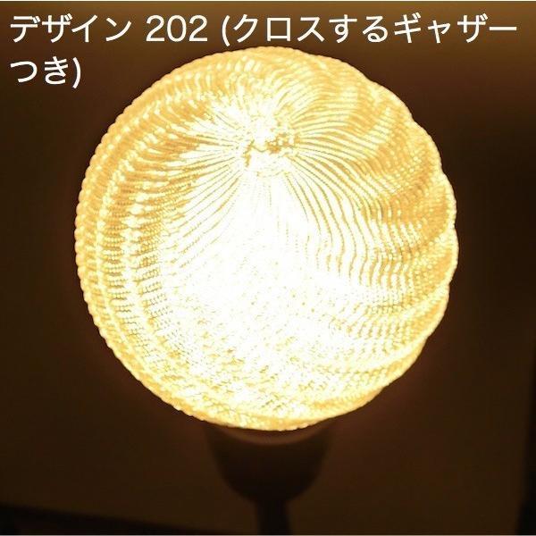 3Dデザイン電球セミオーダー お好きなサイズと模様が選べる! おしゃれに きらめく 大型ボール球型LED電球 天井直付けに! 30〜60W相当 直径9〜18cm 4〜15W E26|dasyn|14