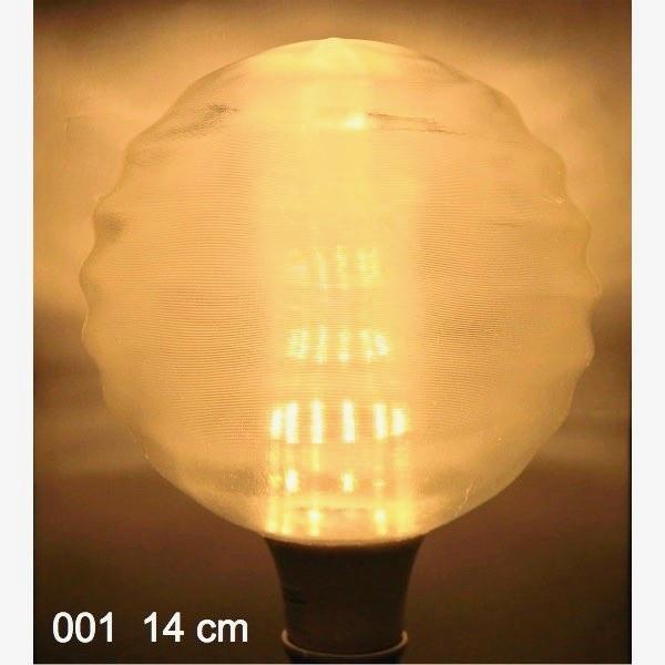 3Dデザイン電球セミオーダー お好きなサイズと模様が選べる! おしゃれに きらめく 大型ボール球型LED電球 天井直付けに! 30〜60W相当 直径9〜18cm 4〜15W E26|dasyn|17