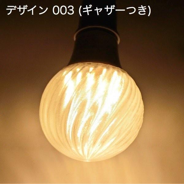 3Dデザイン電球セミオーダー お好きなサイズと模様が選べる! おしゃれに きらめく 大型ボール球型LED電球 天井直付けに! 30〜60W相当 直径9〜18cm 4〜15W E26|dasyn|06