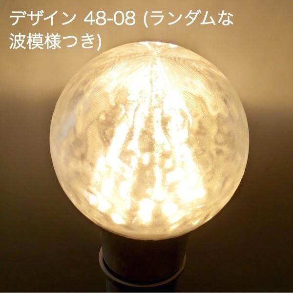 3Dデザイン電球セミオーダー お好きなサイズと模様が選べる! おしゃれに きらめく 大型ボール球型LED電球 天井直付けに! 30〜60W相当 直径9〜18cm 4〜15W E26|dasyn|07