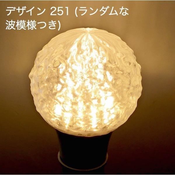 3Dデザイン電球セミオーダー お好きなサイズと模様が選べる! おしゃれに きらめく 大型ボール球型LED電球 天井直付けに! 30〜60W相当 直径9〜18cm 4〜15W E26|dasyn|09