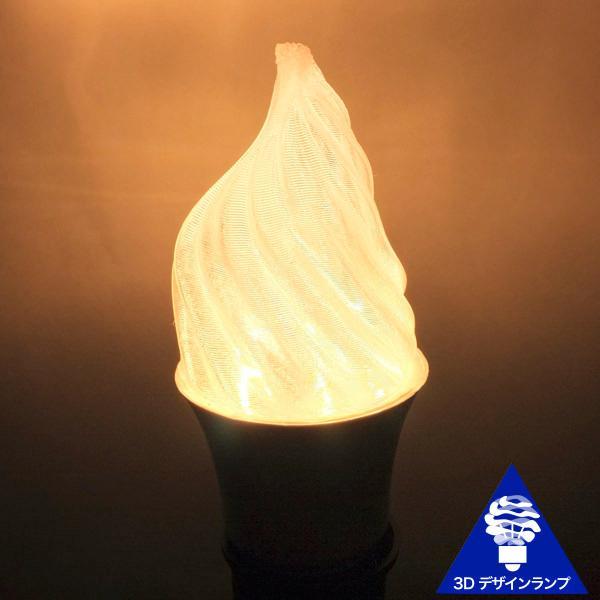 3Dデザイン電球 シャンデリア球型 炎のようにゆらぐ形 ホットな燃える炎型 おしゃれにきらめく LED 電球 白熱灯20W-40W相当 電球色 昼白色 口金 E26 E17|dasyn|02