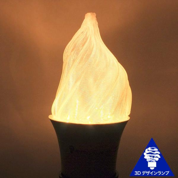 3Dデザイン電球 シャンデリア球型 炎のようにゆらぐ形 ホットな燃える炎型 おしゃれにきらめく LED 電球 白熱灯20W-40W相当 電球色 昼白色 口金 E26 E17|dasyn|06