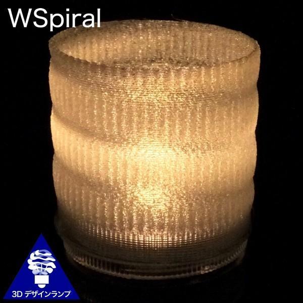 LEDキャンドルライト 3Dデザインランプ インテリア おしゃれにきらめく和紙風のキャップ付 明るいテーブルランプ ティーライト ボタン電池型 (送料120円)|dasyn|03
