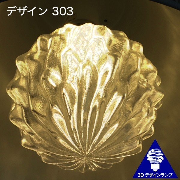 ペンダントライト 3灯密集型 自由な形がつくれる おしゃれに きらめく 3Dデザイン電球つき 裸電球 ソケットランプ 天井照明 電球色 昼白色 LED照明器具 dasyn 10