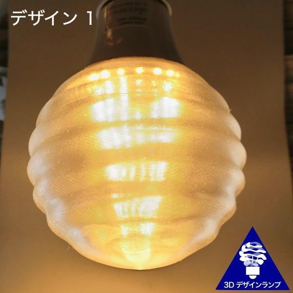 ペンダントライト 3灯密集型 自由な形がつくれる おしゃれに きらめく 3Dデザイン電球つき 裸電球 ソケットランプ 天井照明 電球色 昼白色 LED照明器具 dasyn 12