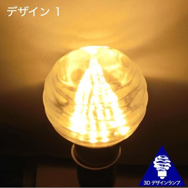 ペンダントライト 3灯密集型 自由な形がつくれる おしゃれに きらめく 3Dデザイン電球つき 裸電球 ソケットランプ 天井照明 電球色 昼白色 LED照明器具 dasyn 13