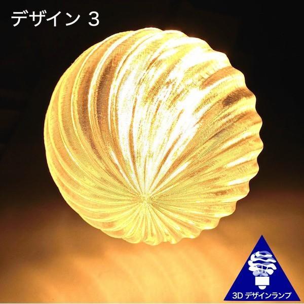 ペンダントライト 3灯密集型 自由な形がつくれる おしゃれに きらめく 3Dデザイン電球つき 裸電球 ソケットランプ 天井照明 電球色 昼白色 LED照明器具 dasyn 14