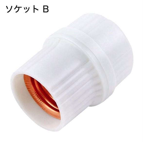 ペンダントライト 3灯密集型 自由な形がつくれる おしゃれに きらめく 3Dデザイン電球つき 裸電球 ソケットランプ 天井照明 電球色 昼白色 LED照明器具 dasyn 16