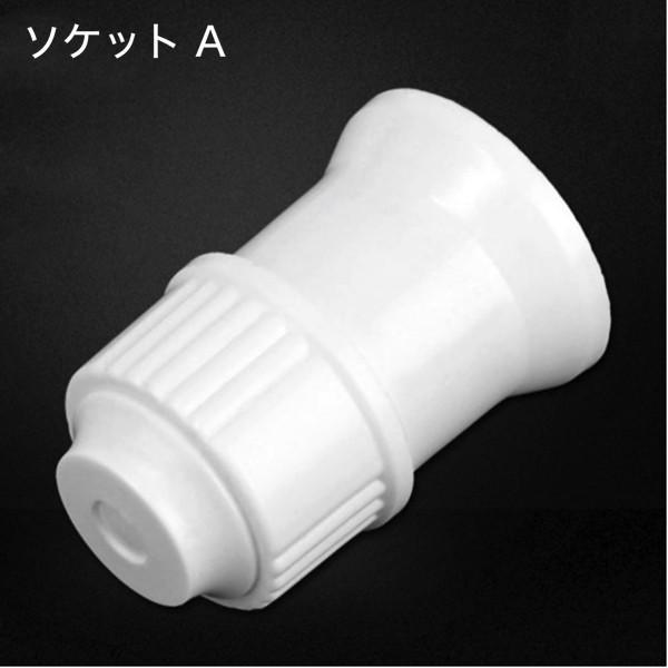 ペンダントライト 3灯密集型 自由な形がつくれる おしゃれに きらめく 3Dデザイン電球つき 裸電球 ソケットランプ 天井照明 電球色 昼白色 LED照明器具 dasyn 17