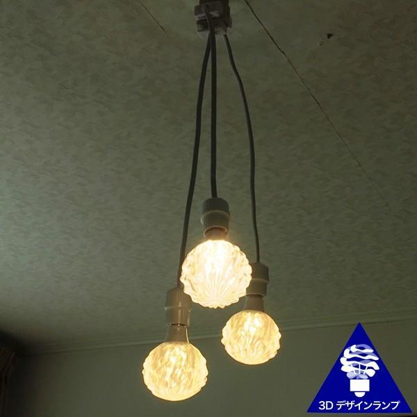 ペンダントライト 3灯密集型 自由な形がつくれる おしゃれに きらめく 3Dデザイン電球つき 裸電球 ソケットランプ 天井照明 電球色 昼白色 LED照明器具 dasyn 04