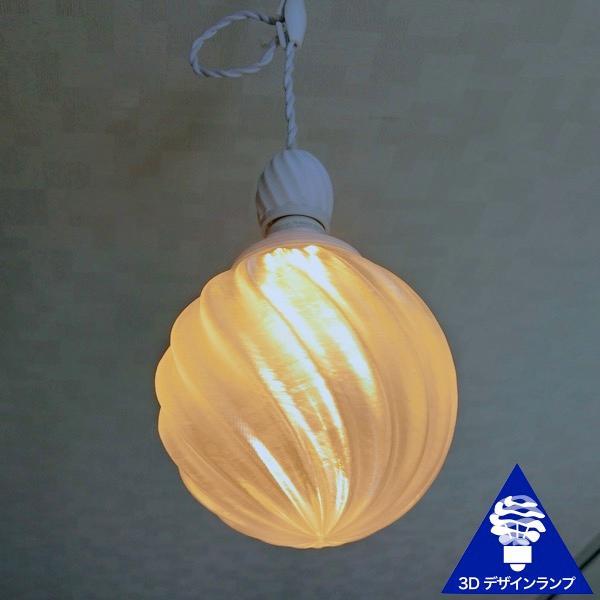 60W相当 1灯ペンダントライト 直径 18cm 3Dデザイン電球 IIng 付き おしゃれに きらめく あかり オリジナル透明ランプシェード 電球色 昼白色|dasyn|02