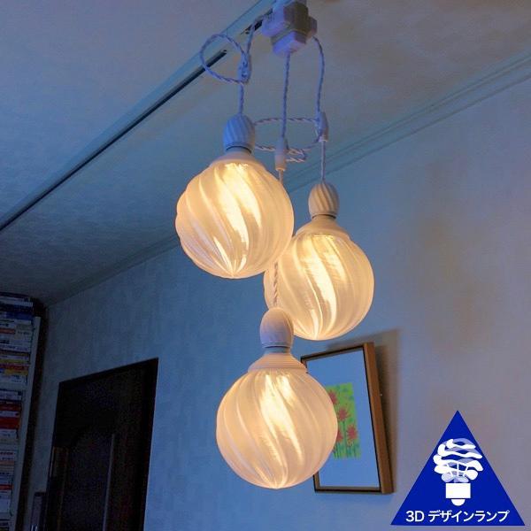 180W相当 3灯ペンダントライト 直径 18cm 3Dデザイン電球 IIng 付き おしゃれに きらめく あかり オリジナル透明ランプシェード 電球色 昼白色 dasyn 02