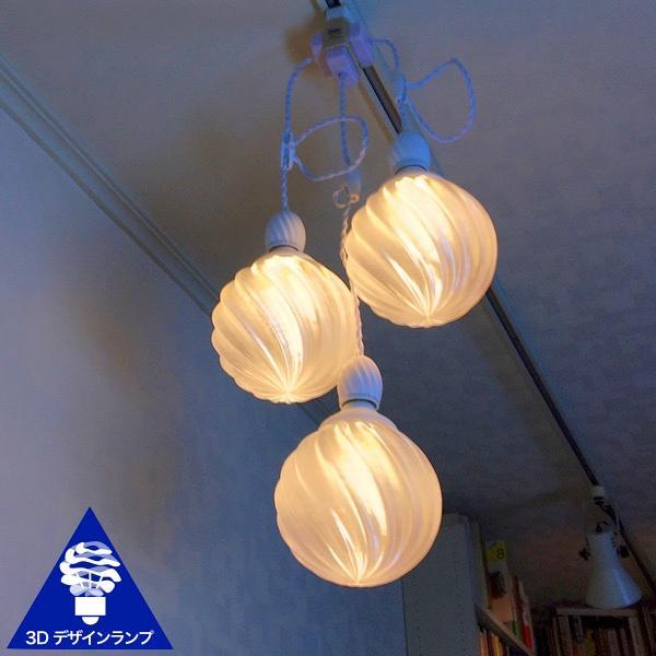 180W相当 3灯ペンダントライト 直径 18cm 3Dデザイン電球 IIng 付き おしゃれに きらめく あかり オリジナル透明ランプシェード 電球色 昼白色 dasyn 03