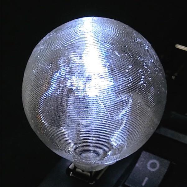 3Dデザインランプ 地球儀型 USB ミニライト 白色 (3D 印刷シェードつき)|dasyn|03
