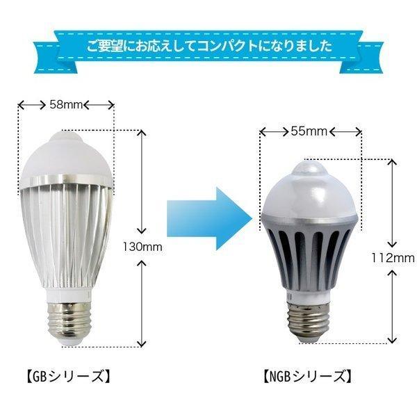 人感センサーライト LED電球 E26 人感センサー付 E17/E26 60W 自動点灯 自動消灯 工事不要 照明 節電 2個セット dataworks119 08