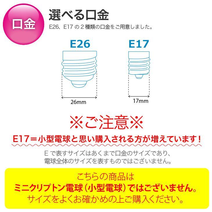 人感センサーライト LED電球 人感センサー 60W E26/E17 自動点灯 自動消灯 工事不要 照明 節電 2個セット dataworks119 04