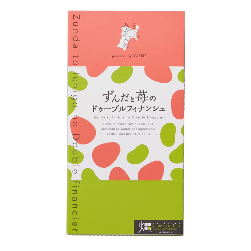PALETTE 畑のスイーツ ずんだと苺のドゥーブルフィナンシェ 2個入×5袋  送料無料 date 02