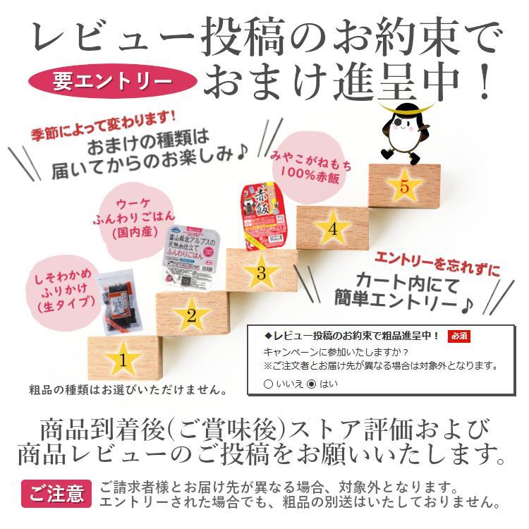 あきたこまち 玄米 30kg 秋田県産 令和2年産|datekura-takumi|02