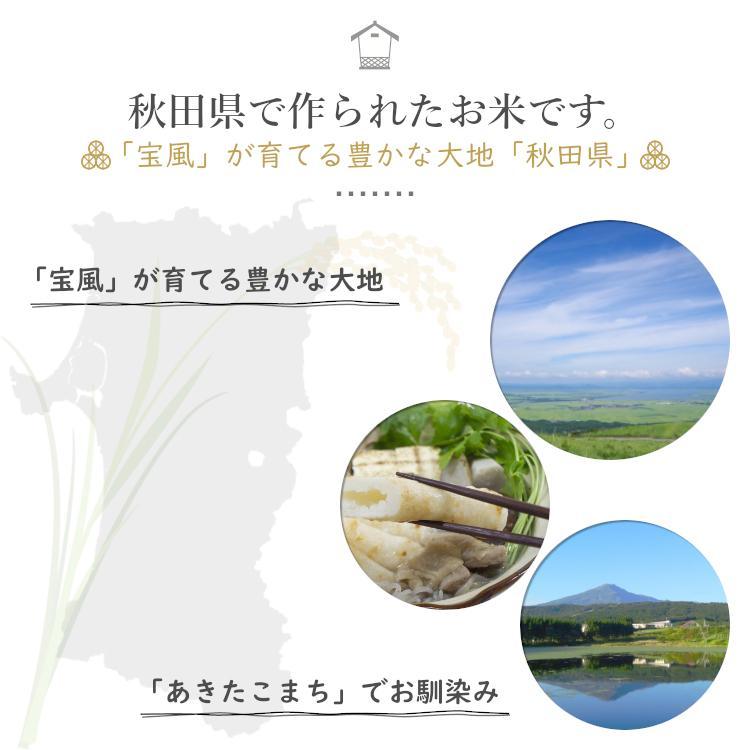 あきたこまち 玄米 30kg 秋田県産 令和2年産|datekura-takumi|10