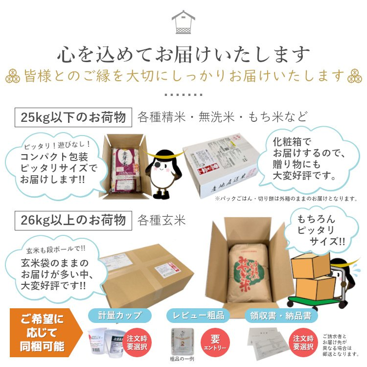 あきたこまち 玄米 30kg 秋田県産 令和2年産|datekura-takumi|12