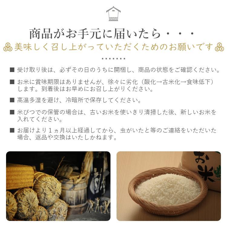 あきたこまち 玄米 30kg 秋田県産 令和2年産|datekura-takumi|13
