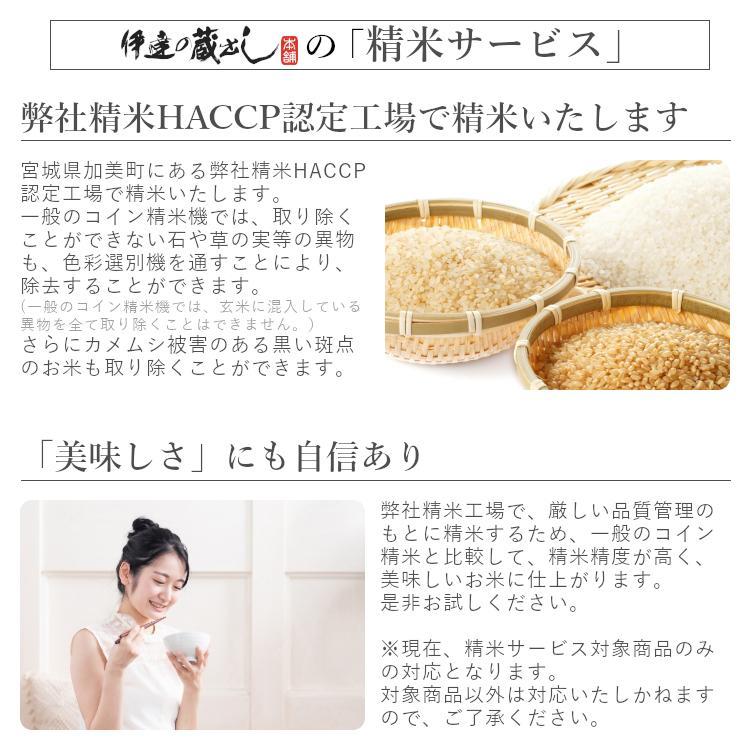 あきたこまち 玄米 30kg 秋田県産 令和2年産|datekura-takumi|04