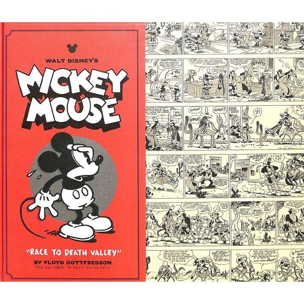 【70%OFF】MICKEY MOUCE Volume1|day-book|02