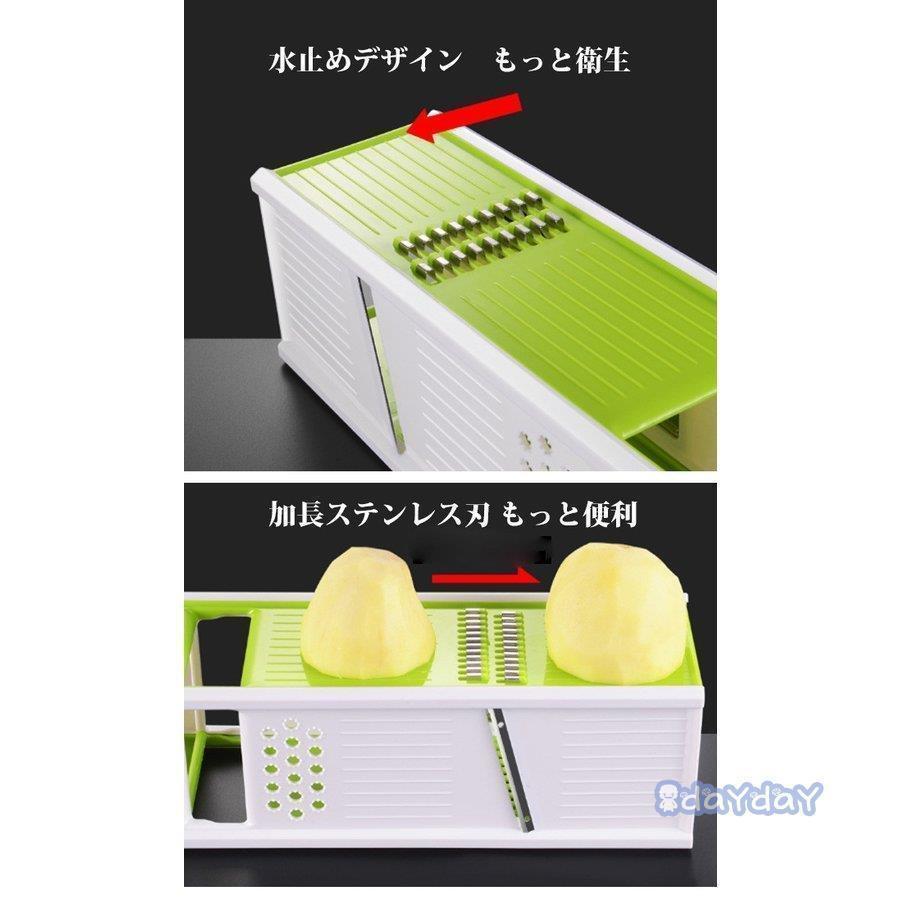 果物 スライサー みじん切り 千切り 調理器セット せん切り器 セット グリーン レッド 多機能 水切り皿 野菜 薄切り|dayday-shop|12
