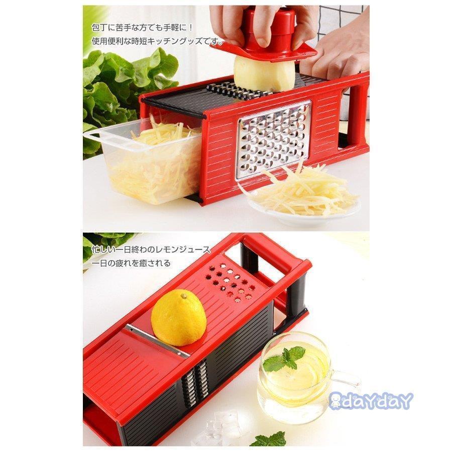 果物 スライサー みじん切り 千切り 調理器セット せん切り器 セット グリーン レッド 多機能 水切り皿 野菜 薄切り|dayday-shop|13