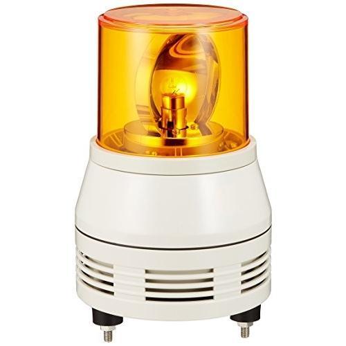 デジタル 電球回転灯 アローライトシリーズ ハイブリッド メロディ/アラーム電子音内蔵 ACA-200SY