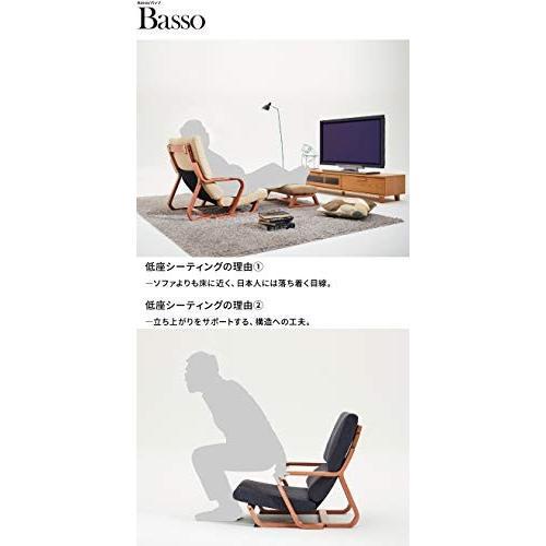 オカムラ 低座リラックスシーティング バッソ 日本人の生活スタイルにマッチ シーティング ベージュ 8CB61A-FKC2|days-of-magic|04