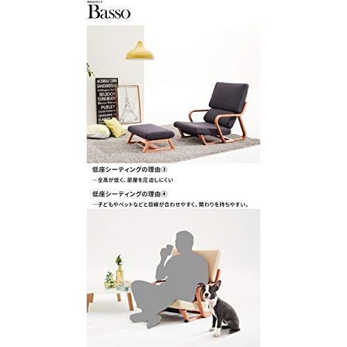 オカムラ 低座リラックスシーティング バッソ 日本人の生活スタイルにマッチ シーティング ベージュ 8CB61A-FKC2|days-of-magic|05