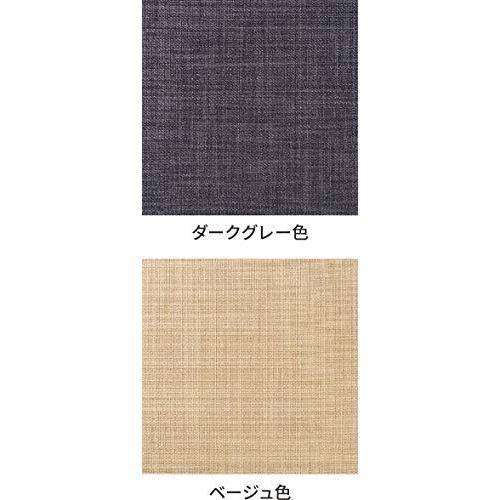 オカムラ 低座リラックスシーティング バッソ 日本人の生活スタイルにマッチ シーティング ベージュ 8CB61A-FKC2|days-of-magic|06