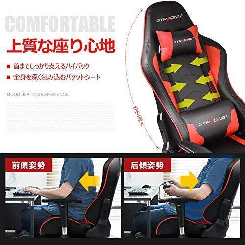 GTRACING ゲーミング座椅子 ゲーミングチェア 180度リクライニング ハイバック 可動肘 ヘッドレスト 肘掛け付き|days-of-magic|02