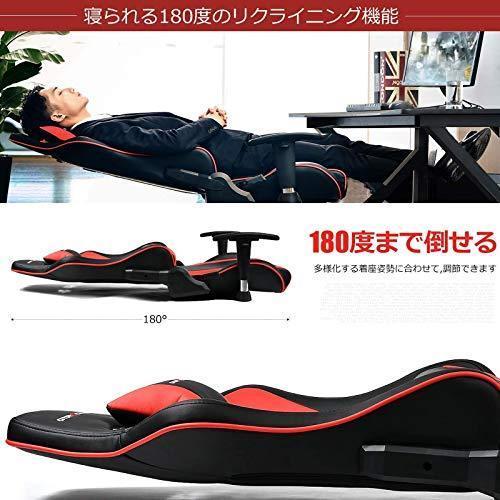 GTRACING ゲーミング座椅子 ゲーミングチェア 180度リクライニング ハイバック 可動肘 ヘッドレスト 肘掛け付き|days-of-magic|04