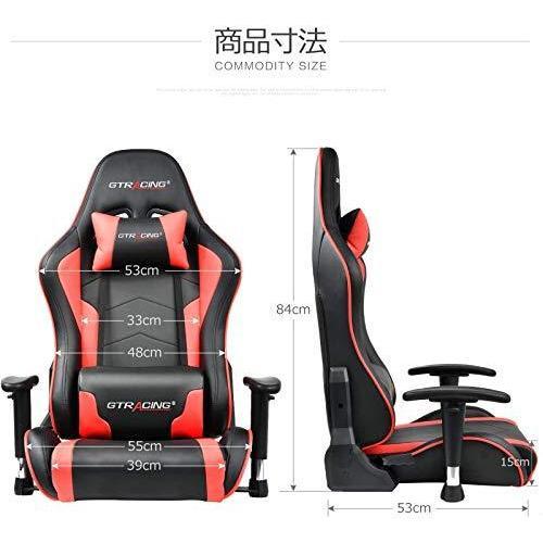 GTRACING ゲーミング座椅子 ゲーミングチェア 180度リクライニング ハイバック 可動肘 ヘッドレスト 肘掛け付き|days-of-magic|06