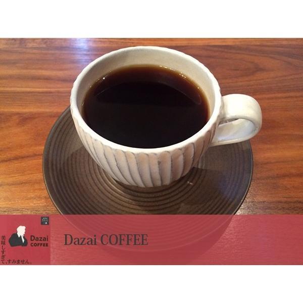 Dazai COFFEE 12g 1杯分ドリップコーヒーお得な10パック入り 太宰治 深くビターな味わい 脱酸素剤入り|dazaicoffee|04
