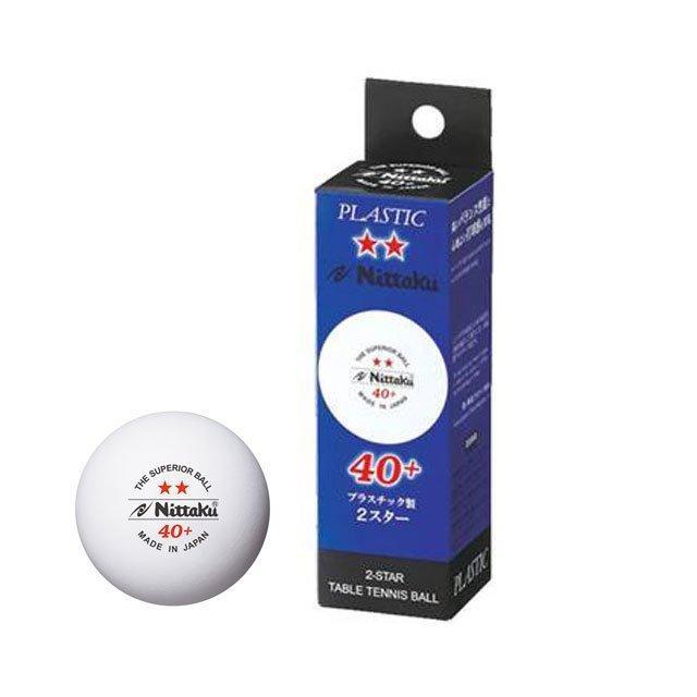 NB-1320 Nittaku(ニッタク) プラ 2スター 3個入り 硬式ボール(練習用)|dazzle-sp