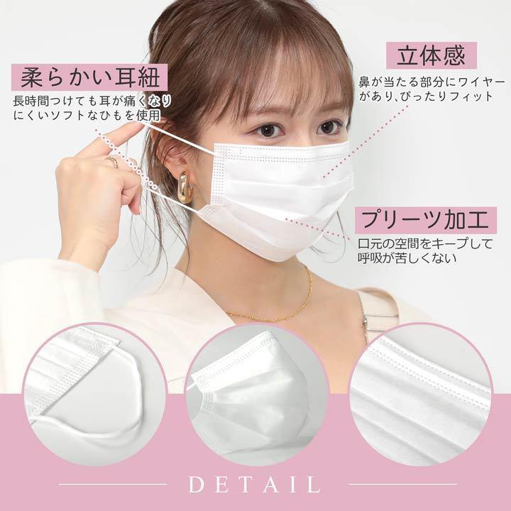 マスク 三層構造 使い捨て 不織布 マスク 50枚入り| マスク 不織布 50枚|dazzy|02
