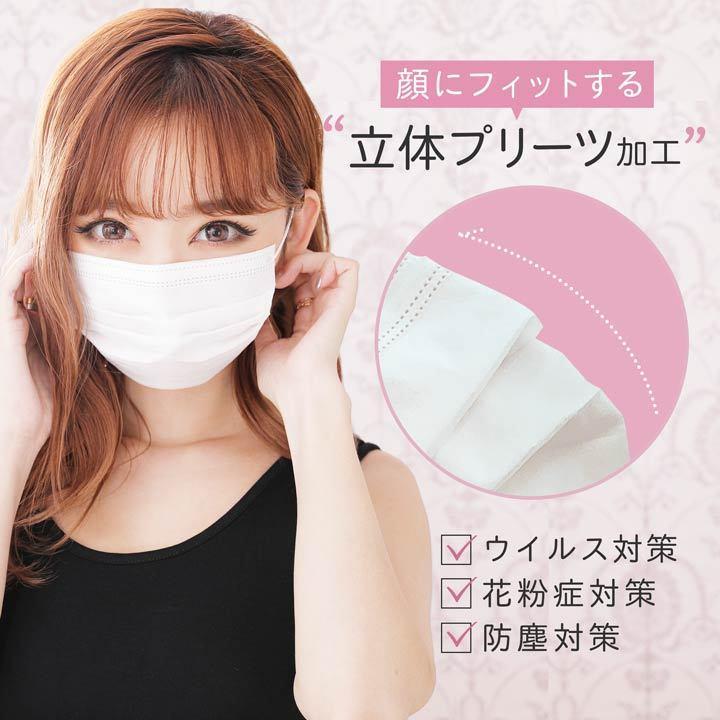 マスク 三層構造 使い捨て 不織布 マスク 50枚入り| マスク 不織布 50枚|dazzy|03