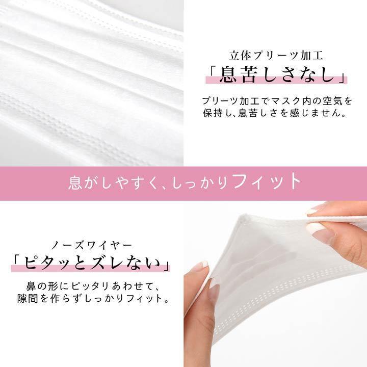 マスク 三層構造 使い捨て 不織布 マスク 50枚入り| マスク 不織布 50枚|dazzy|04