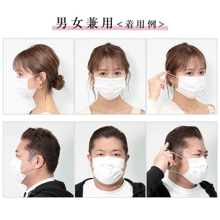 マスク 三層構造 使い捨て 不織布 マスク 50枚入り| マスク 不織布 50枚|dazzy|06