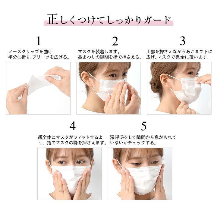 マスク 三層構造 使い捨て 不織布 マスク 50枚入り| マスク 不織布 50枚|dazzy|07