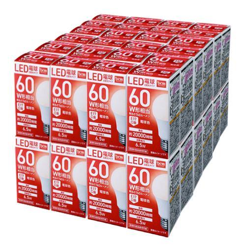 DCMブランド 【ケース販売】LED電球 広配光 60形相当 電球色/LDA7LG-E176T5E1 電球色/E17口金/60形相当【48個入】