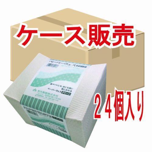 和光製紙 ケース販売 ペーパーウェスクリーン4プライ紙帯留め/50組x24束
