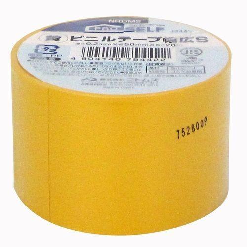 ニトムズ ビニールテープ幅広S 50mmx20m 80P/J3442 黄