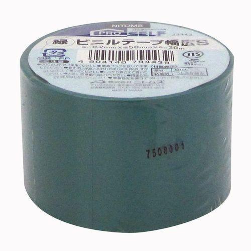 ニトムズ ビニールテープ幅広S 50mmx20m 80P/J3443 緑